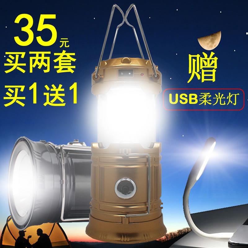 Двойной многофункциональный ultrabright кемпинг свет led солнечной энергии на открытом воздухе кемпинг свет портативный палатка фары. аварийный свет фонарь