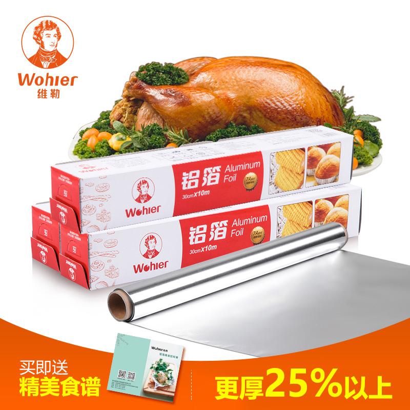 Wohler размер сдерживать барбекю выпекать выпекать олово бумага 60 утолщённый жаркое коробка фольга олово бумага формы для выпечки масло олово мишура бесплатная доставка