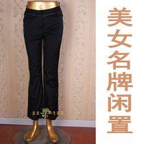 LP3秋冬二手闲置九五新ESPRIT黑色九分裤显瘦时尚女姓宽脚休闲裤