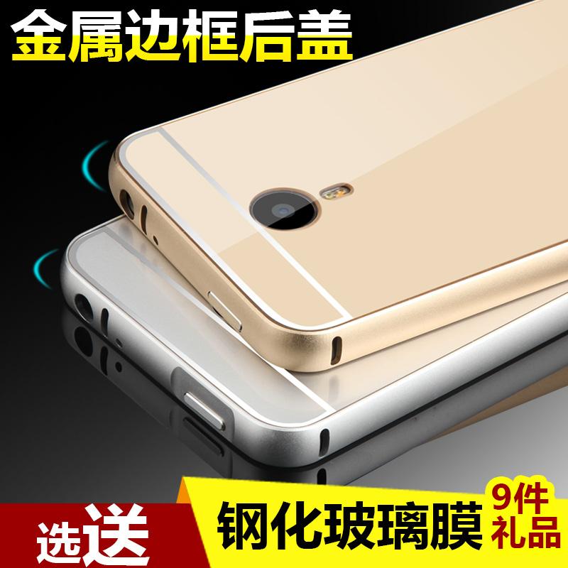 魅族MX4手机套M4简约m460金属边框mz4后盖4代魅族MX4保护X4手机壳