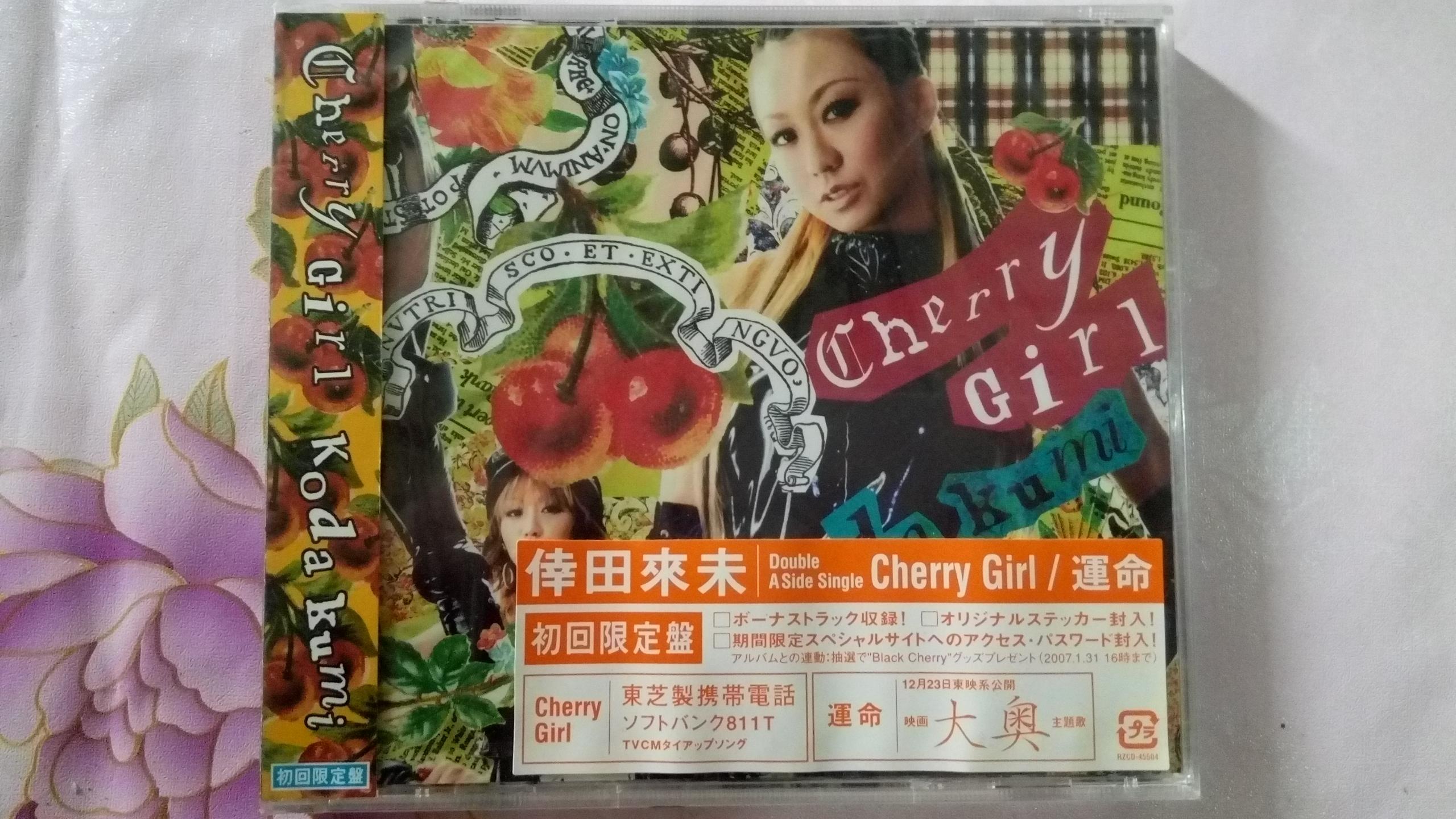 Совершенно новый Cherry Девочка / транспорт жизнь к счастью поле приход не рано возвращение предел платить маркировка