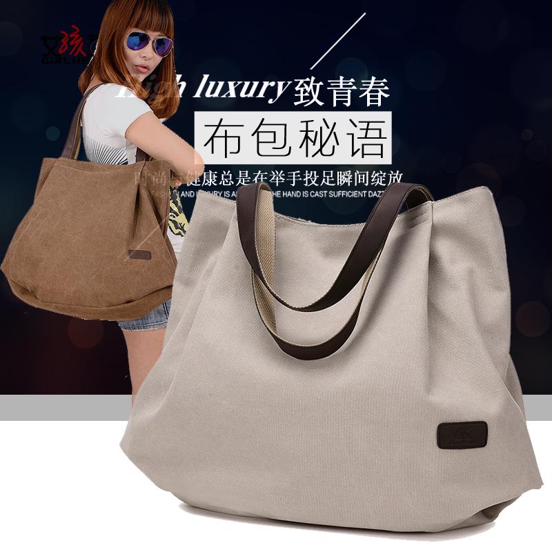 Городские сумки и рюкзаки Артикул 530900230989