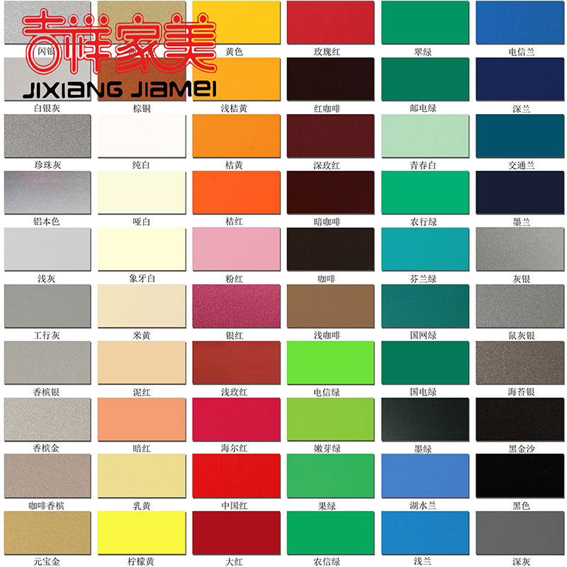 上海吉祥家美铝塑板3mm15丝内外墙干挂铝塑板门头广告幕墙铝塑板