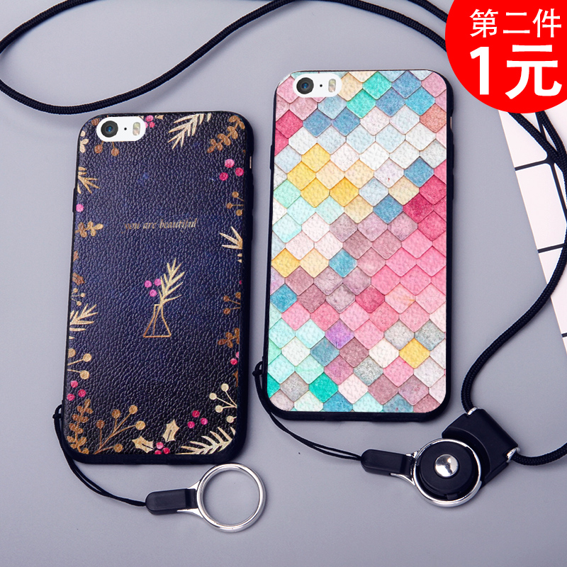 Яблоко 5s корпус телефона женские модели iPhone5s защитный кожух силиконовый 5se пять приток мужчин мультики шнур мягкий стойкость к осыпанию