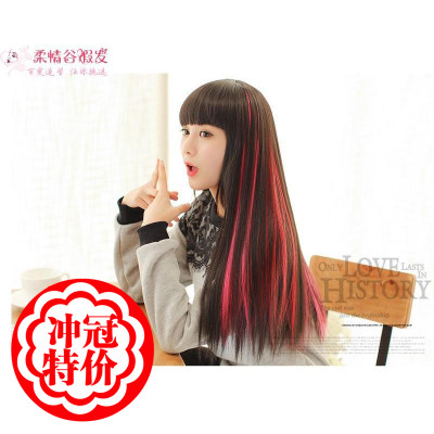 Color wig non-trace receiver non-mainstream girls highlights color high temperature wire can be very hot roll cut hair