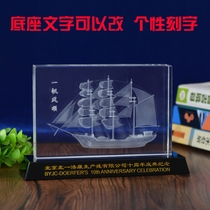 Crystal boat sailing veterans military students graduation souvenirs carved boat building Model Custom