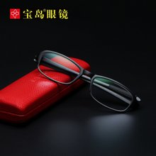 Baodao presbyopic glasses: super light, fashionable, comfortable and elegant for men, anti-fatigue, hyperopia, high definition presbyopic glasses 1305 for women