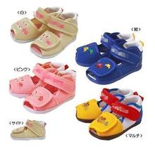 Super rabbit Crtartu carter relaxed mikihouse with delicate embroidery baby cool shoes