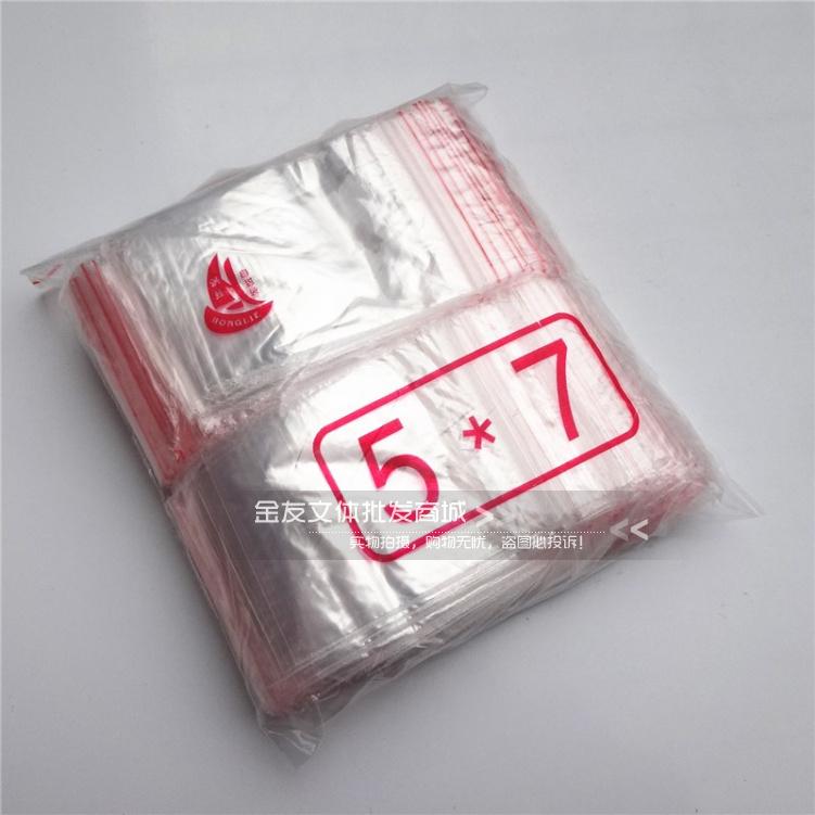 Молния PE клапан сумка ясно, что пластиковые сумки сумка размер спецификации с лучших электронной почты