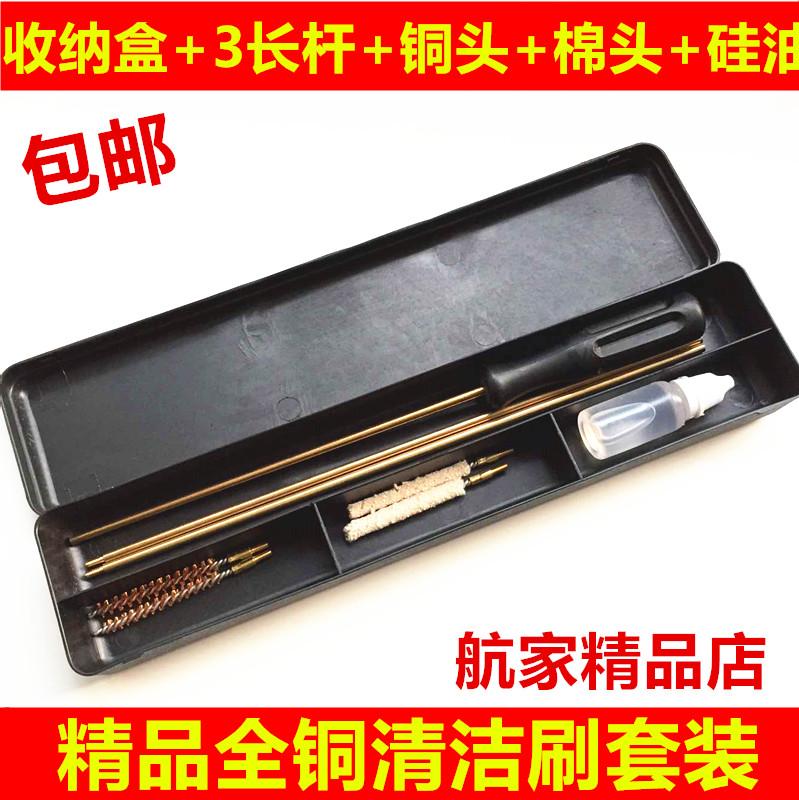 4.5MM 5.5MM 6.35MM管道清洁管道抛光清洁工具管刷通条套装