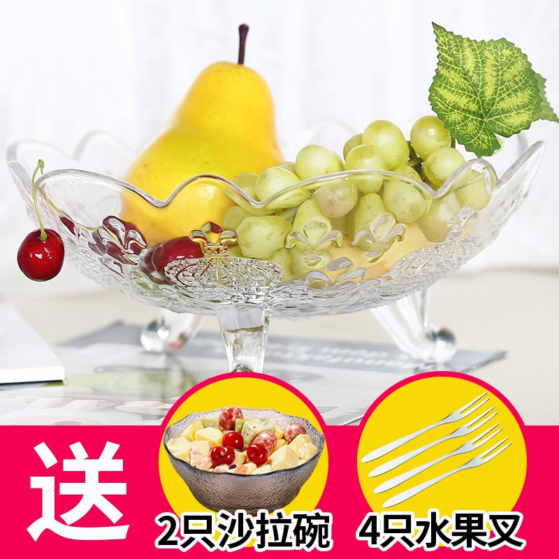 歐式家用零食盤果盤水晶玻璃水果盤 幹果盤客廳茶幾 糖果盤