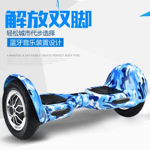 龙吟平衡车双轮电动扭扭车代步车成人两轮思维漂移车体感儿童智能