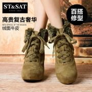 Saturday high metal strap women winter leather high heel boots boot SN34D74502