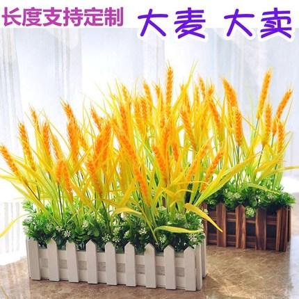 塑料花插花小大麦穗栅栏套装假花
