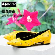 IIXVIIX2015 autumn new rivet stars tipped with low light shoes women shoes SN53110444