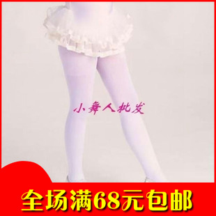 Huayi genuine high elastic velvet stockings pantyhose child white child dance ballet dance socks dance practice pants