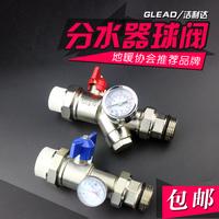 Впускной клапан шарового крана дверь Обратный клапан дверь Шаровой кран для шарового фильтра PPR-соединительный клапан Jie Lida