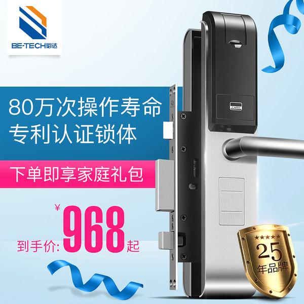 必达指纹锁家用防盗门 密码锁电子智能门锁 感应锁 的评论