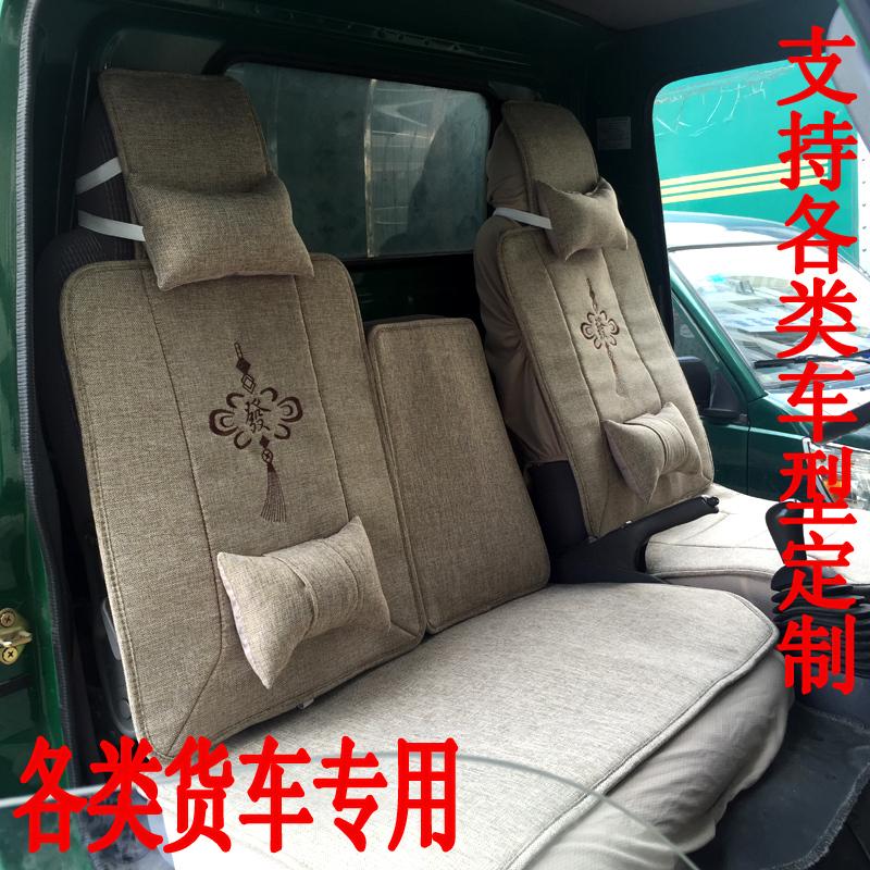 货车座垫王黑豹时代金刚瑞琪欧马可时风风顺依维珂得意凯马坐垫GM