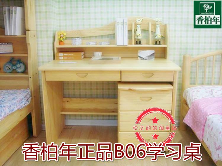 香柏年�9裾�品 松木家具 B06�和���桌 �W�桌 ��X桌全松木��木