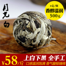 The white moonlight tuo tea by hand Moonlight beauty tea of dragon mini-packaged tea yunnan puer tea