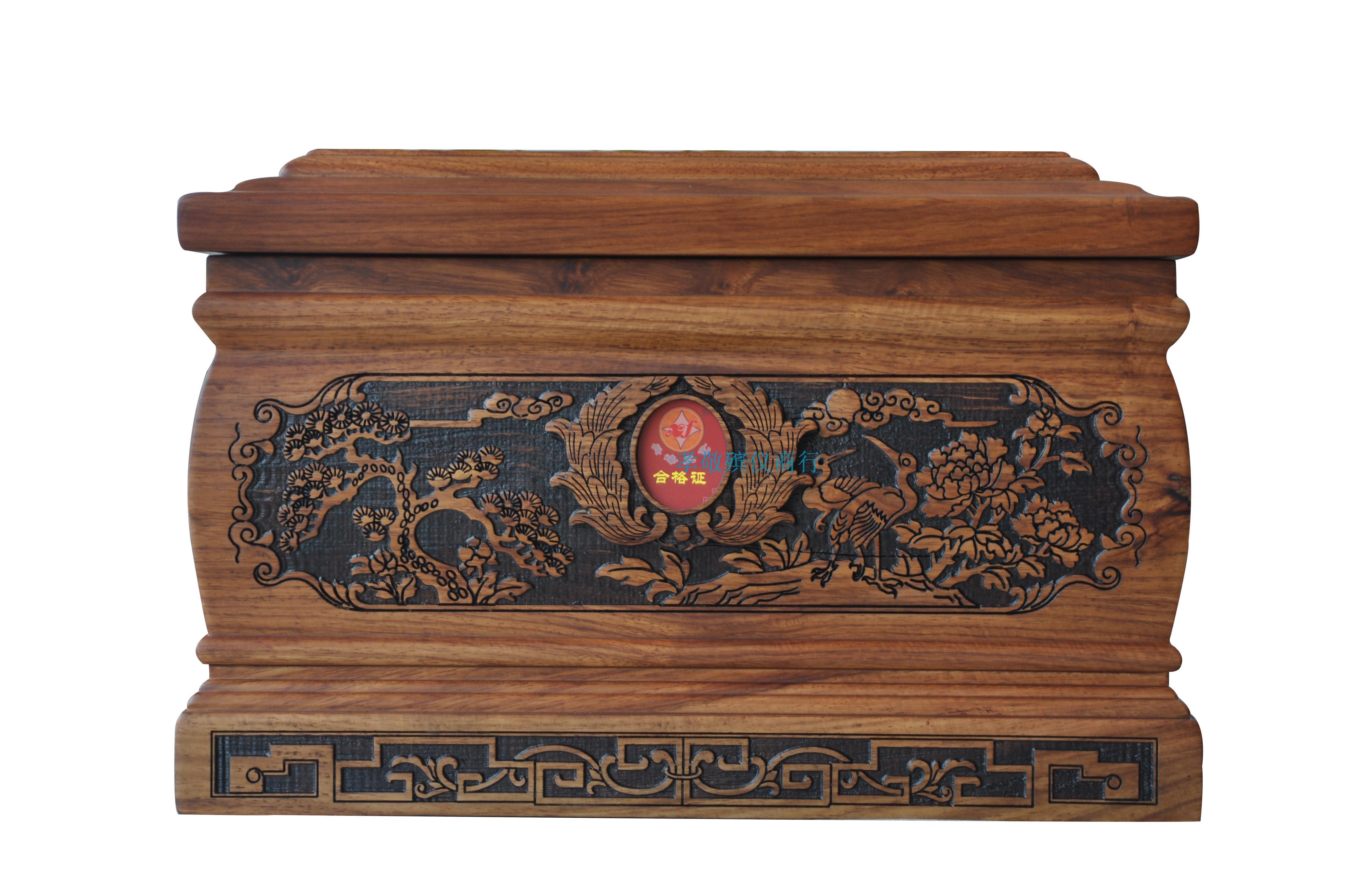 驾鹤,材料花梨木骨灰盒,区号士2木质防潮盒