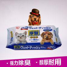 Средства для ухода за собаками и кошками > Другие средства для мытья.