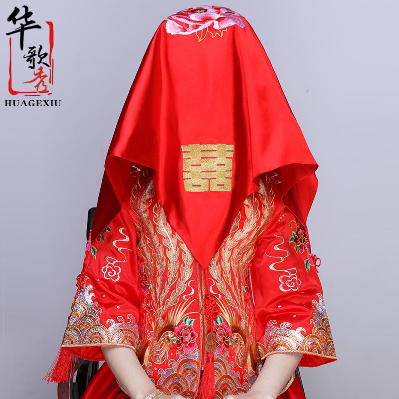 Невеста кисточка хиджаб ретро-красный цвет в стиль свадьба выйти замуж красивый зерна одежда вышивка счастливый крышка брак дракон пальто хиджаб