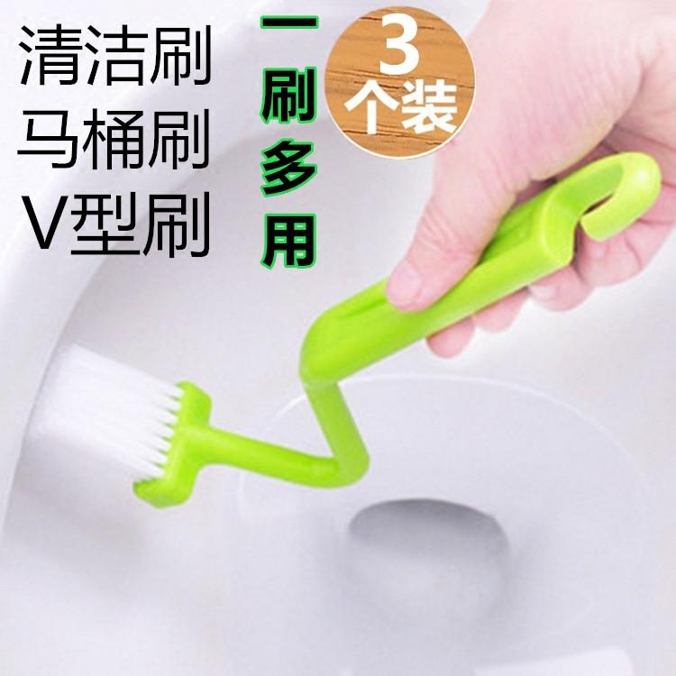 3个大小号创意家用卫生间卫浴马桶刷去死角软毛清洁刷 厕所刷子