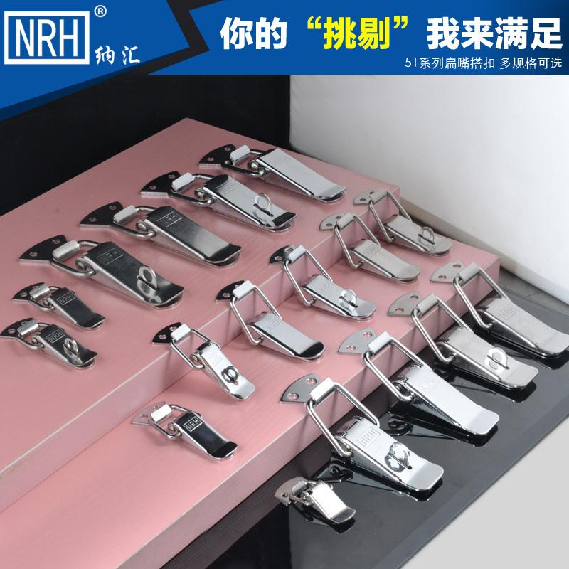 NRH/ принимать обмен аппаратные средства коробка не пряжки нержавеющая сталь застежка весна запереть инструментарий пряжки для сумки промышленность застежка запереть висячие