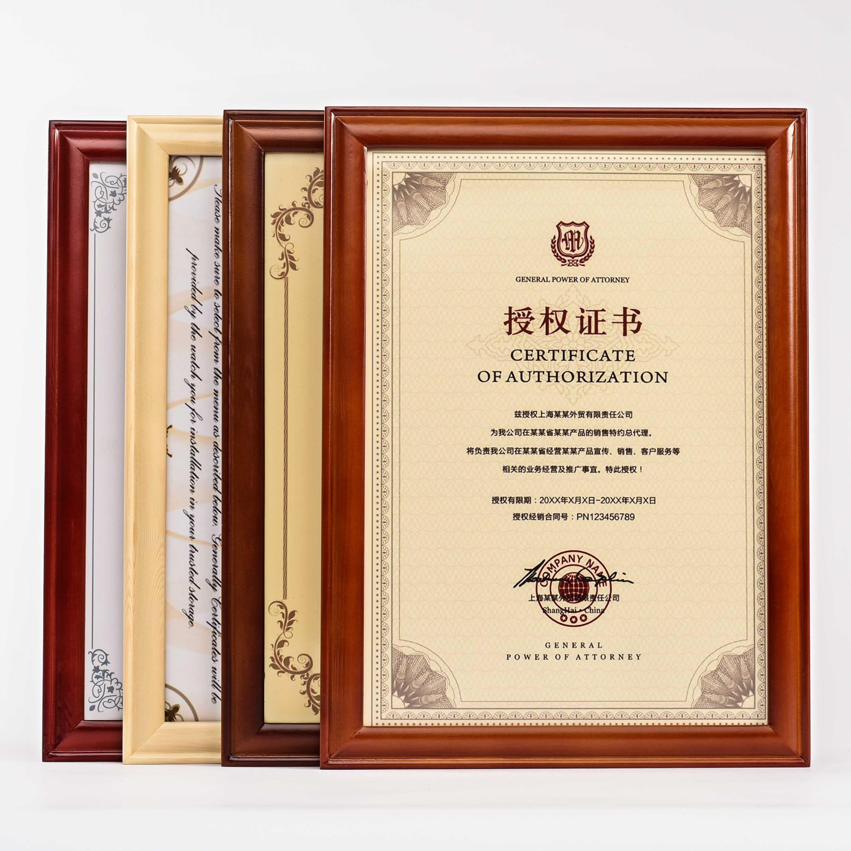 營業執照框A3 4實木相框掛牆稅務登記證框榮譽證書框 書擺台框
