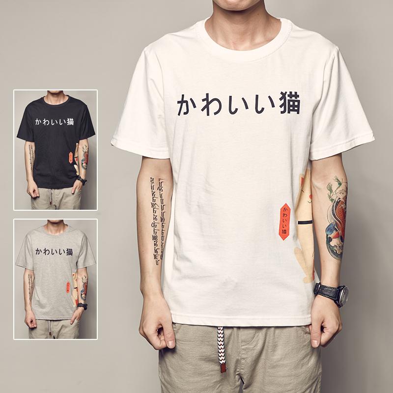 【特�r】夏季原��男士短袖T恤日系招��印花TEE文��凸虐胄潴w恤