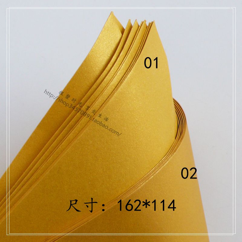 120g gold pearlescent paper envelope invitation card red envelope gift envelope triangle sealed Western Diamond envelope