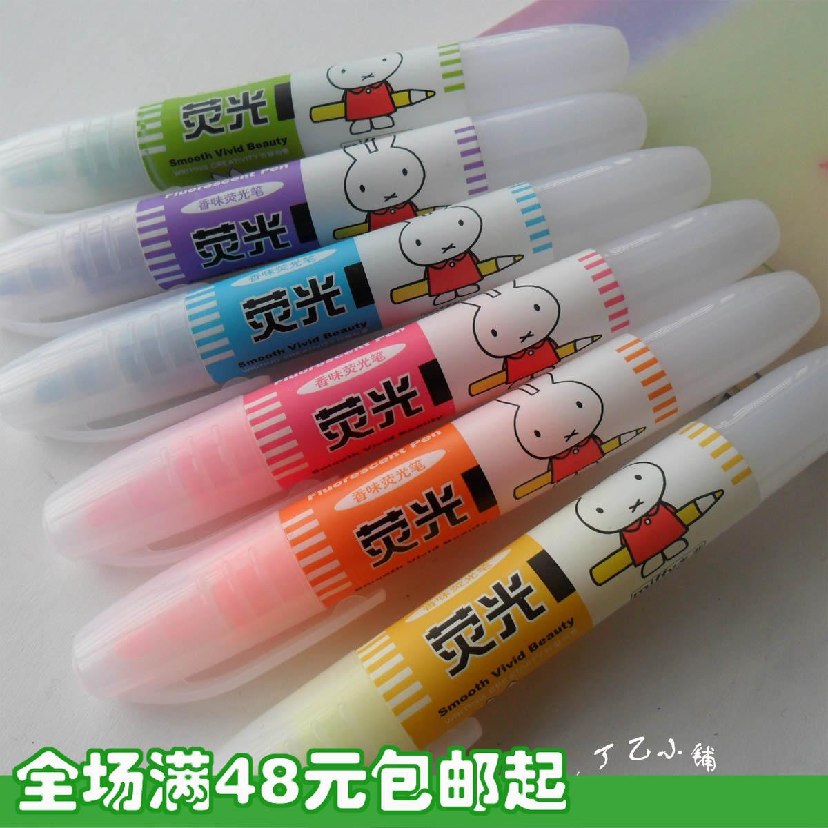 0晨光米菲香味彩色荧光笔 可爱标记笔 卡通大容量记号笔MF-5301
