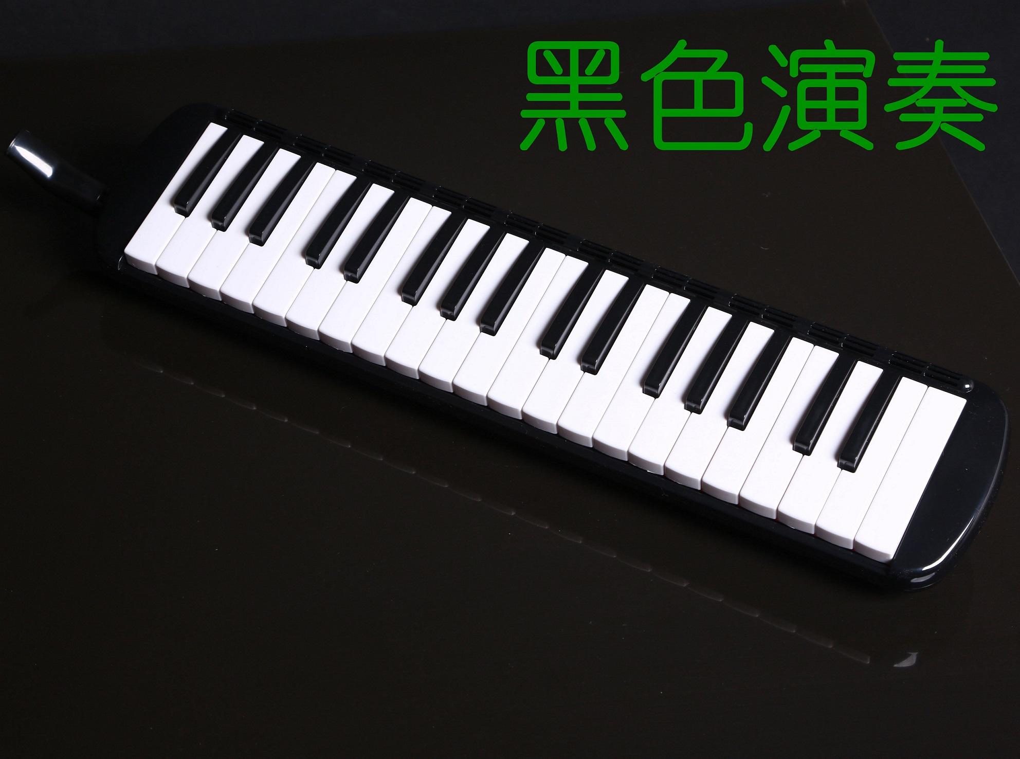 Черный Воспроизведение мелодии фортепиано 37 клавиш Фу Шиле рот дует фортепиано взрослых профессиональных музыкальных инструментов студентов детские Первоначально высокая старшеклассники Qin