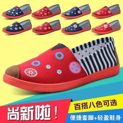 火爱店女鞋质量好不好,质量好吗