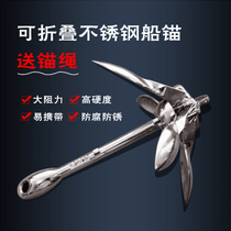 Hider sea kayak thickened fishing boat inflatable boat Motor 4 people rubber dinghy charge boat stainless steel anchor