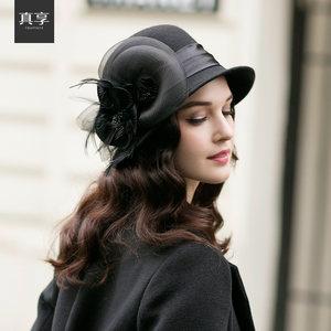 真享帽子女英伦毛呢帽花朵卷边盆帽秋冬羊毛毡帽出游爵士帽小礼帽