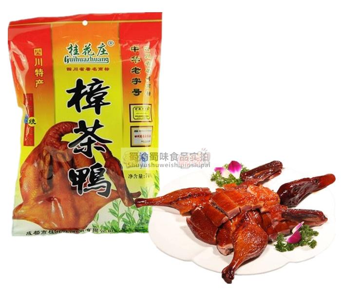 四川特产桂花庄樟茶鸭700克 樟茶板鸭腊鸭年味年货腊味风干板鸭