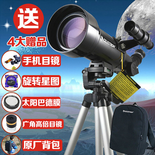 Celestron traveler refracting telescope high power HD 70400 professional landscape Star Concept Getting Hot