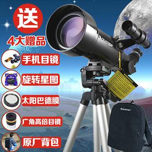 星特朗旅行者70400折射天文望远镜高倍高清专业入门观景观星热卖