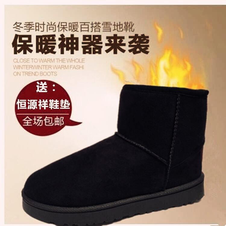 Корейская версия Англии зимой приливы занос снега сапоги мужчин пары обувь и сапоги шерсти дамы короткой трубки зимние теплые толстые