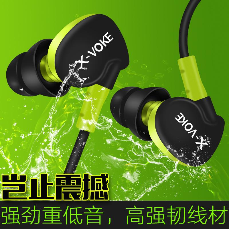 今首为 运动跑步挂耳式耳机 重低音魅蓝荣耀手机通用魔音入耳塞式