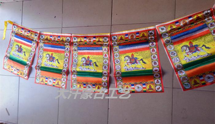 Монголия флаг цвет флаг строка флаг рис магазин Ао пакет использовать в течении монголия характеристика ремесла статья меньше количество народ пегас флаг 3.5 метр