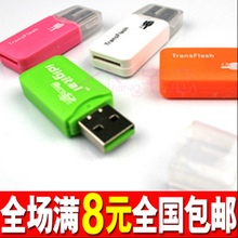 Mail has usb mini card reader adapter TF card reader driver free mobile phone memory card reader