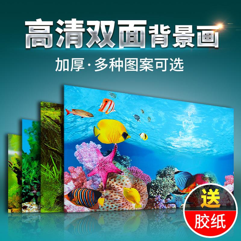 Аквариум фон бумага hd вода гонка коробки украшения фон живопись фон инжир аквариум ландшафтный дизайн стена бумага утолщённый высокой двухместный поверхность