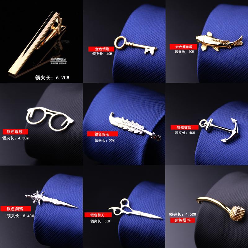 猎尚  简约金色男士商务领带夹  领带夹结婚商务领夹礼盒装