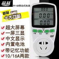 Мощность мощность считать количество выход цифровой амперметр мощность тест инструмент считать питания гальванический манометр электричество сила руководитель мера инструмент