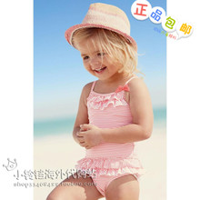 Next website quality goods bought new girls pink stripe one-piece bathing suit 3 months to 6 years old