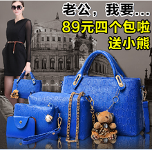 Lash bag handbag in the summer of 2015 new tide lady handbags one shoulder hand holding bag three with inclined shoulder bag bag bag